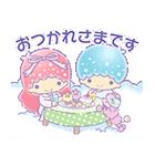 毎日使えるキキ&ララ【敬語編】(個別スタンプ:4)