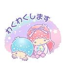 毎日使えるキキ&ララ【敬語編】(個別スタンプ:7)