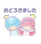 毎日使えるキキ&ララ【敬語編】(個別スタンプ:8)