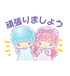 毎日使えるキキ&ララ【敬語編】(個別スタンプ:9)