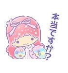 毎日使えるキキ&ララ【敬語編】(個別スタンプ:11)