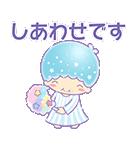 毎日使えるキキ&ララ【敬語編】(個別スタンプ:13)