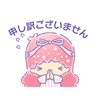 毎日使えるキキ&ララ【敬語編】(個別スタンプ:14)