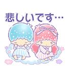 毎日使えるキキ&ララ【敬語編】(個別スタンプ:15)