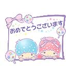 毎日使えるキキ&ララ【敬語編】(個別スタンプ:16)