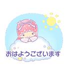 毎日使えるキキ&ララ【敬語編】(個別スタンプ:17)