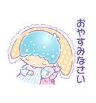 毎日使えるキキ&ララ【敬語編】(個別スタンプ:18)