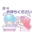 毎日使えるキキ&ララ【敬語編】(個別スタンプ:19)