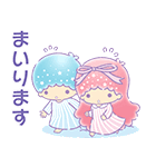 毎日使えるキキ&ララ【敬語編】(個別スタンプ:20)