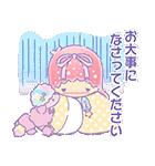 毎日使えるキキ&ララ【敬語編】(個別スタンプ:22)