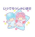 毎日使えるキキ&ララ【敬語編】(個別スタンプ:24)