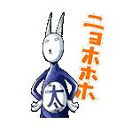 封神演義(J50th)(個別スタンプ:03)