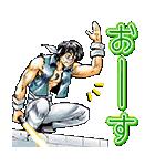 封神演義(J50th)(個別スタンプ:29)