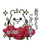 (40個入)石井の元気な敬語入り名前スタンプ(個別スタンプ:07)