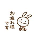 ウサギなだけに3(敬語編)(個別スタンプ:01)