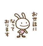 ウサギなだけに3(敬語編)(個別スタンプ:02)
