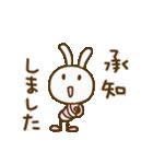 ウサギなだけに3(敬語編)(個別スタンプ:03)
