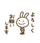 ウサギなだけに3(敬語編)(個別スタンプ:04)