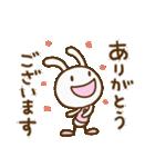 ウサギなだけに3(敬語編)(個別スタンプ:5)