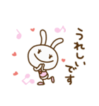ウサギなだけに3(敬語編)(個別スタンプ:6)