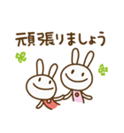 ウサギなだけに3(敬語編)(個別スタンプ:7)