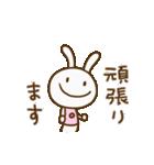 ウサギなだけに3(敬語編)(個別スタンプ:8)