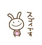 ウサギなだけに3(敬語編)(個別スタンプ:10)