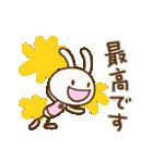 ウサギなだけに3(敬語編)(個別スタンプ:11)