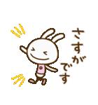 ウサギなだけに3(敬語編)(個別スタンプ:12)