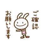 ウサギなだけに3(敬語編)(個別スタンプ:13)