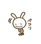 ウサギなだけに3(敬語編)(個別スタンプ:14)