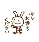 ウサギなだけに3(敬語編)(個別スタンプ:15)