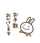 ウサギなだけに3(敬語編)(個別スタンプ:16)
