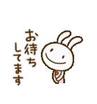 ウサギなだけに3(敬語編)(個別スタンプ:17)