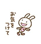 ウサギなだけに3(敬語編)(個別スタンプ:18)