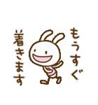 ウサギなだけに3(敬語編)(個別スタンプ:19)