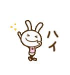 ウサギなだけに3(敬語編)(個別スタンプ:20)
