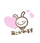 ウサギなだけに3(敬語編)(個別スタンプ:21)