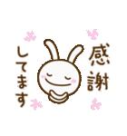 ウサギなだけに3(敬語編)(個別スタンプ:22)