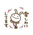 ウサギなだけに3(敬語編)(個別スタンプ:23)