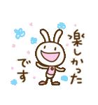 ウサギなだけに3(敬語編)(個別スタンプ:24)