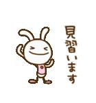 ウサギなだけに3(敬語編)(個別スタンプ:25)