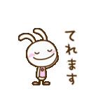 ウサギなだけに3(敬語編)(個別スタンプ:26)