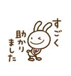 ウサギなだけに3(敬語編)(個別スタンプ:27)