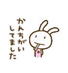 ウサギなだけに3(敬語編)(個別スタンプ:29)