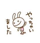 ウサギなだけに3(敬語編)(個別スタンプ:30)