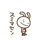 ウサギなだけに3(敬語編)(個別スタンプ:31)