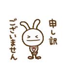 ウサギなだけに3(敬語編)(個別スタンプ:32)