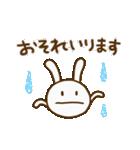 ウサギなだけに3(敬語編)(個別スタンプ:33)