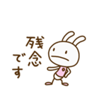 ウサギなだけに3(敬語編)(個別スタンプ:34)